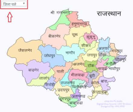 अपना खाता नक्शा राजस्थान
