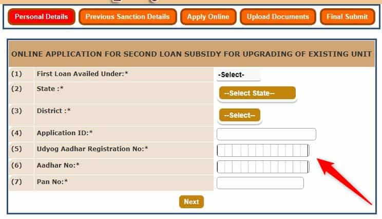 ONLINE APPLICATION FOR SECOND LOAN SUBSIDY FOR UPGRADING OF EXISTING UNIT