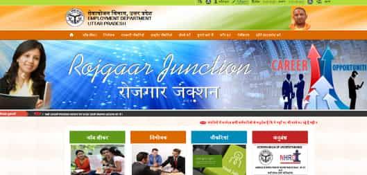sewayojan online registration up