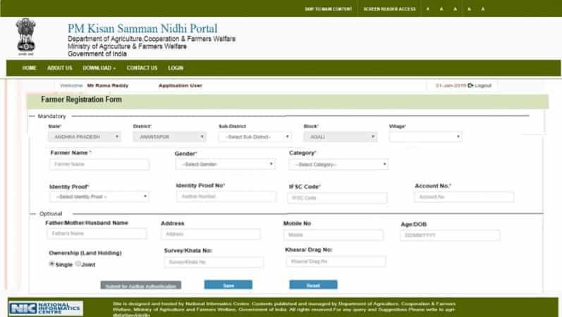 Pm Kisan Samman Nidhi Yojana form apply