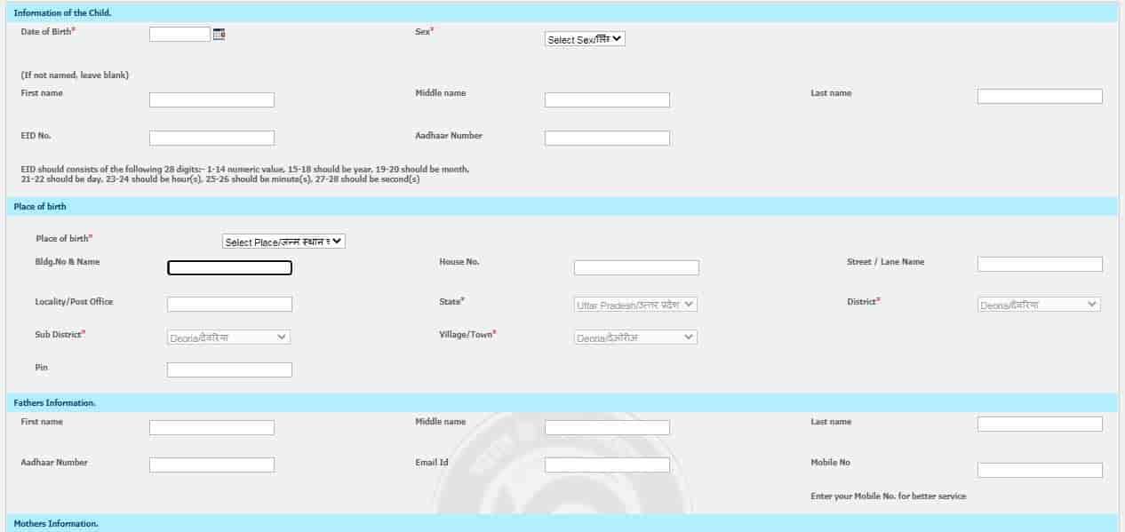 birth and death fregistration form