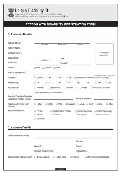 person with disability registration form