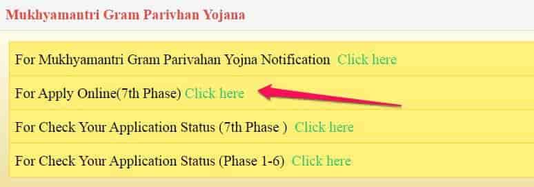 mukhyamantri parivahan yojana bihar apply online