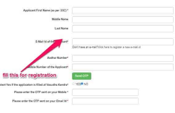 student credit card bihar portal registration
